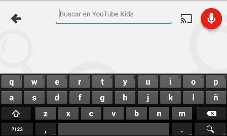 Fotografía del panel de búsqueda donde se puede ver que las búsquedas se pueden hacer por escrito o por voz